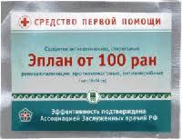 <b>Антисептические средства</b> для кожи в Иваново. Сравнить цены ...