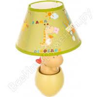 Купить детские <b>светильники</b> в Санкт-Петербурге, сравнить цены ...