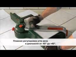 <b>Плиткорез Bosch PTC</b> 1 - YouTube