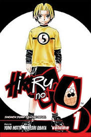 Image result for hikaru no go images