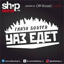 #4x4russia Instagram posts (photos and videos) - Picuki.com