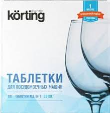 <b>Таблетки для посудомоечной машины</b> Korting DW KIT 025 ...