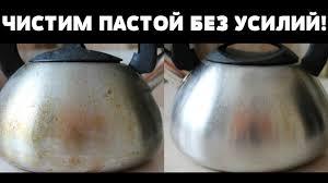 СУПЕР способ ОЧИСТИТЬ <b>чайник</b>//КАК УДАЛИТЬ НАГАР и ЖИР ...