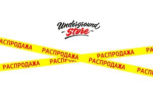 Underground Store - магазин уличной одежды's products – 924 ...