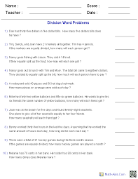 Word Problems Worksheets | Dynamically Created Word ProblemsDivision Word Problems Using 1 Digit in Divisor