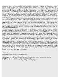 academic essays samples leadership sample essay leadership essays examples   academic essay sample of leadership essay  examples and