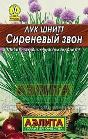 Зелень, пряности и лекарственные травы — Сад и огород ...