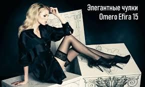 Интернет-магазин Лоретта.рф: Колготки, чулки и нижнее белье ...