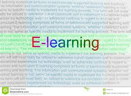e learning essay