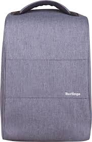<b>Рюкзак</b> детский <b>Berlingo City Style Urban Style</b>-2, RU038111, серый