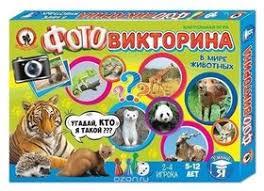 Купить <b>настольные игры Русский стиль</b> в интернет магазине ...