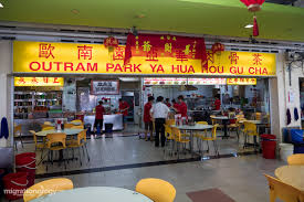 singapore food guide 25 must eat dishes where to try them outram park yahua rou gu cha