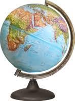 <b>Глобусный мир</b> — купить товары бренда <b>Глобусный мир</b> в ...