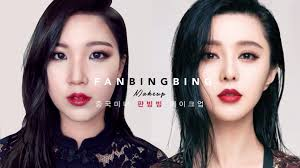 fan bingbing makeup chinese beauty liah yoo