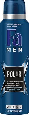 Дезодорант-<b>антиперспирант FA Men</b> Xtreme polar аэроз – купить ...