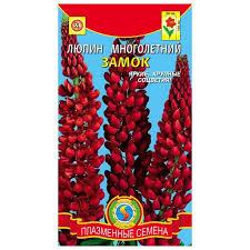 <b>Семена люпина</b> - купить <b>семена люпина</b> в Москве, цены на goods ...
