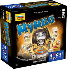 <b>Звезда Настольная игра</b> Мумии — купить в интернет-магазине ...