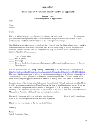 letter of recommendation for immigration purposes samples in letter of recommendation for immigration purposes samples in how to write a reference letter for immigration