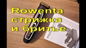 <b>Rowenta TN</b> 9130 - Ваш универсальный комплект для ...