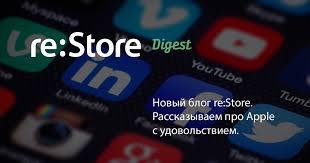 <b>Защитное стекло</b> или <b>пленка</b> для iPhone — что выбрать? — Блог ...