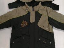 <b>Куртки</b> для мальчиков - купить верхнюю одежду для зимы в ...