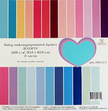 <b>Бумага</b> для печати купить в интернет-магазине OZON.ru