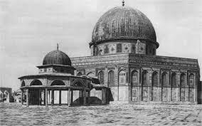 الأسماء القدس التاريخ images?q=tbn:ANd9GcR
