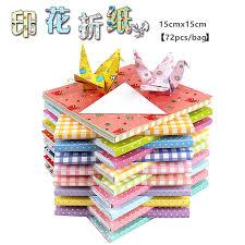 Online Shop 70-230gsm <b>100pcs</b> A4 Colorful Kraft Paper DIY ...