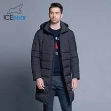 <b>icebear</b> jacket <b>men</b>