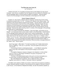 (PDF) The Rapture and John 14