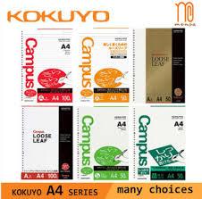 TUNACOCO A4 Japanese KOKUYO Campus Spiral Filler Paper ...