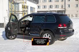 <b>Накладки на внутренние</b> пороги дверей для Volkswagen Touareg ...