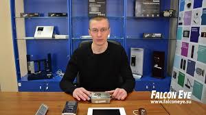 Электромеханический <b>замок Falcon Eye</b> FE-2369, FE-2369i, FE ...