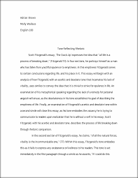 engl essay the crack up adrian brown molly wallace english this preview has intentionally blurred sections sign up to view the full version