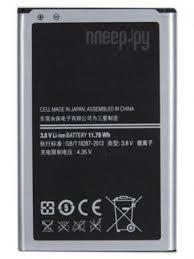 аккумулятор rocknparts zip для asus zenfone 2 ze551ml 535347