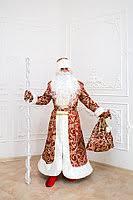 <b>Костюм Деда Мороза</b> Бу — Купить Недорого у Проверенных ...