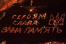 Премьер Канады Трюдо почтил память Героев Небесной Сотни в Киеве - Цензор.НЕТ 2591