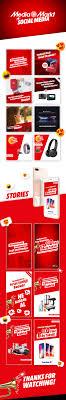 MediaMarkt projects   Photos, videos, logos, illustrations and ...