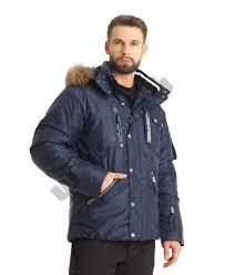 <b>Куртка горнолыжная Bogner</b> 6002 -35 °C (синий) – купить за ...