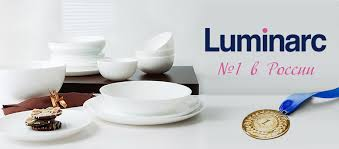 Любимая всеми посуда <b>Luminarc</b>, Wilmax, Pyrex, Domenik. Так ...