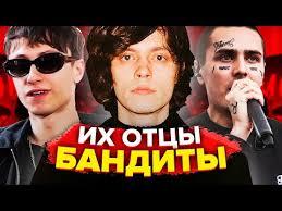 <b>OG</b> Buda - Бандит - YouTube