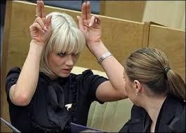 """""""Два миллиарда на балалайки? Только наивный может в это поверить"""", - москвичи не доверяют словам Путина о друге детства Ролдугине - Цензор.НЕТ 1998"""