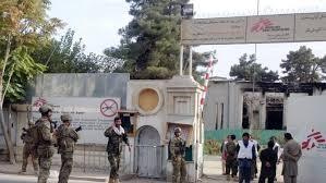 kunduz afghanistan hospital bombing ile ilgili görsel sonucu