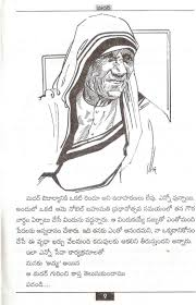 essay on biography of mother teresa  biography and work of mother teresa essay 759 words bartleby