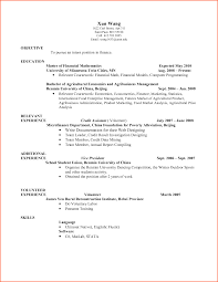 coursework on resume