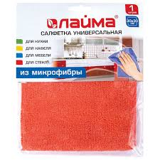 <b>Салфетка</b> универсальная, микрофибра, 30х30 см, оранжевая ...
