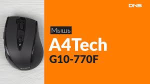 Распаковка <b>мыши A4Tech G10-770F</b> / Unboxing A4Tech G10-770F