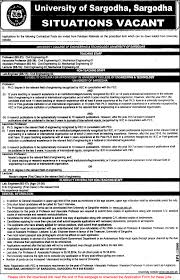 university of sargodha jobs teaching faculty for university of sargodha jobs 2014 teaching faculty for civil mechanical engineering
