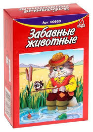 Кубики-<b>пазлы Десятое королевство</b> Забавные животные 00660 ...