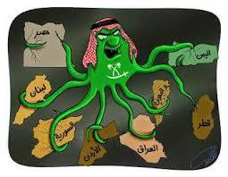 """Résultat de recherche d'images pour """"guerre du yemen 2015"""""""